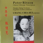 chinese_folksongs